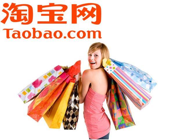 Mua hàng tên Taobao